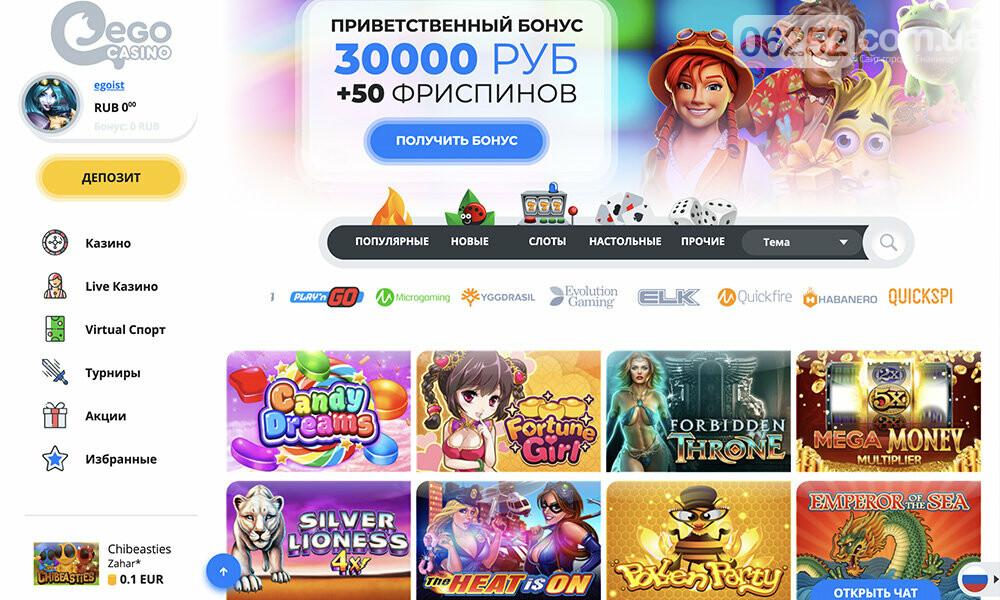 Онлайн-казино – хороший способ быстро приумножить доход, фото-6