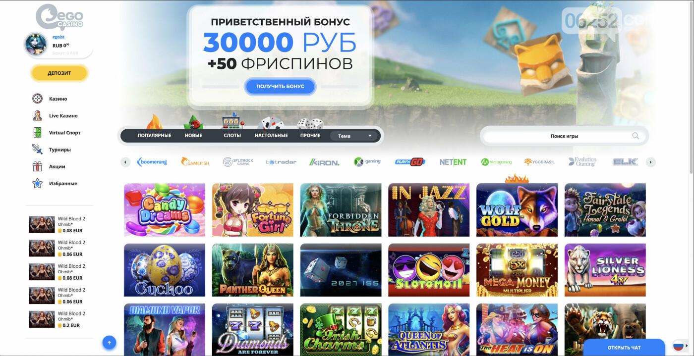 Онлайн-казино – хороший способ быстро приумножить доход, фото-2