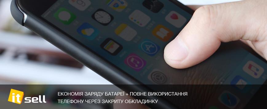 Чохол для iPhone 7 Plus з надприродними здібностями Повне управління телефоном через закриту обкладинку, фото-1