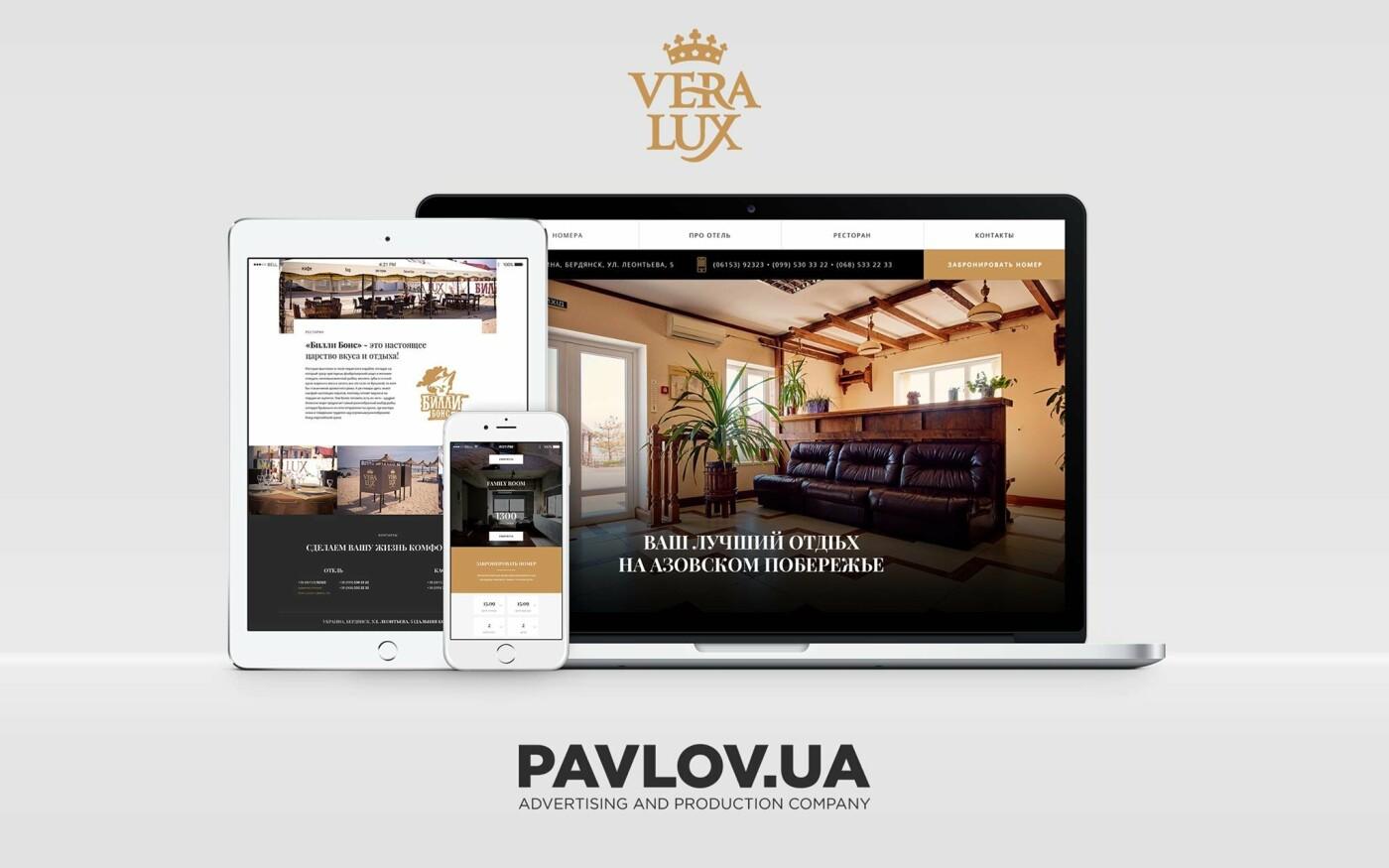 Компания Pavlov.ua вошла в ТОП 100 лучших digital-агентств Украины, фото-18