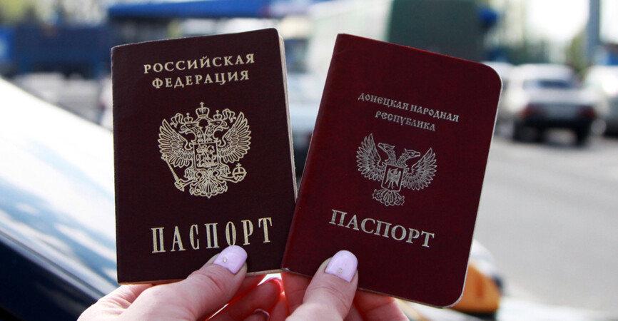 В «ДНР» уже свыше 112 тысяч обладателей российских паспортов , фото-1