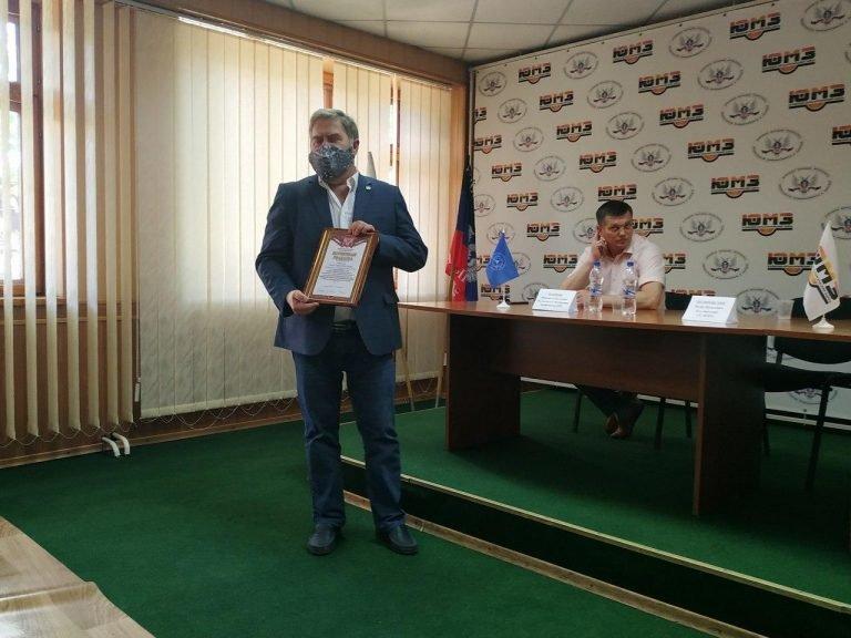 Ко Дню металлурга лучшие работники Юзовского металлургического завода отмечены премиями , фото-1