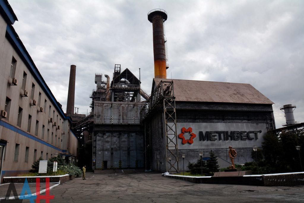 На Енакиевском металлургическом заводе завершены работы по ликвидации последствий пожара , фото-1