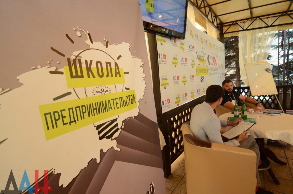 На чем можно заработать в ДНР, рассказали участники школы бизнеса , фото-1