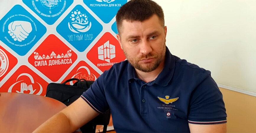 Почему не выпускают из «республики» переселенцев пояснили в «ДНР», фото-1