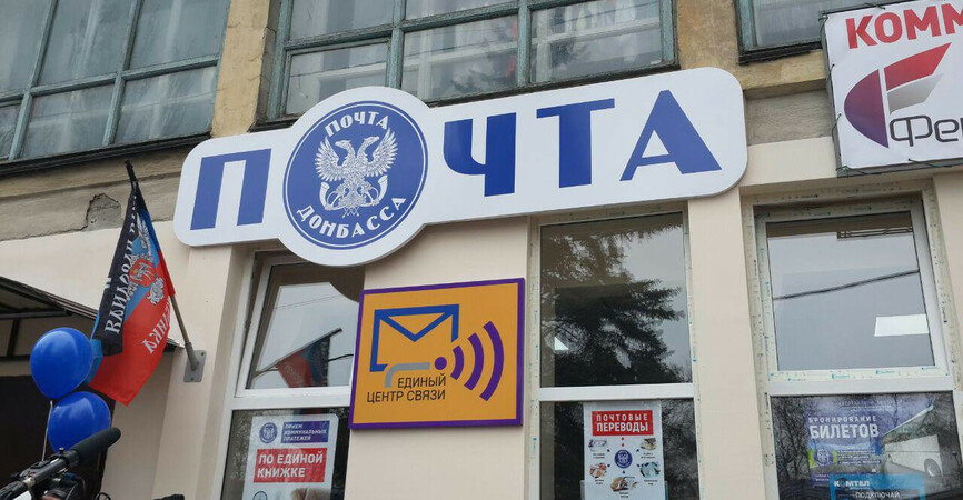 Условия оформления «страхового полиса» обсуждают водители в «ДНР», фото-1