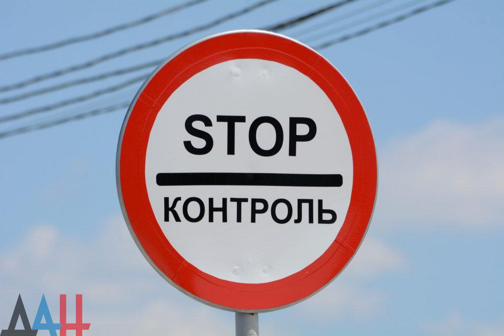 За разрешением на пересечение границы с РФ, ЛНР и Украиной обратились порядка 13 000 жителей ДНР, фото-1