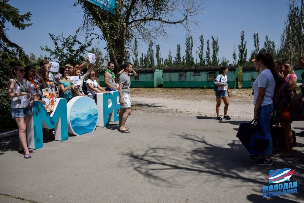 Для участия в молодежном форуме «МОРЕ» подали заявки более 700 человек, фото-1