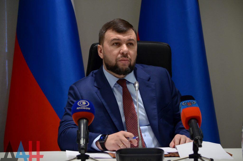 Онлайн-площадка для госзакупок появится в ДНР , фото-1
