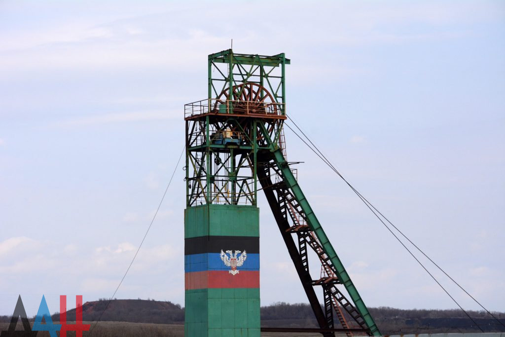До конца 2020 года  угледобывающие предприятия ДНР запустят три новые лавы, фото-1