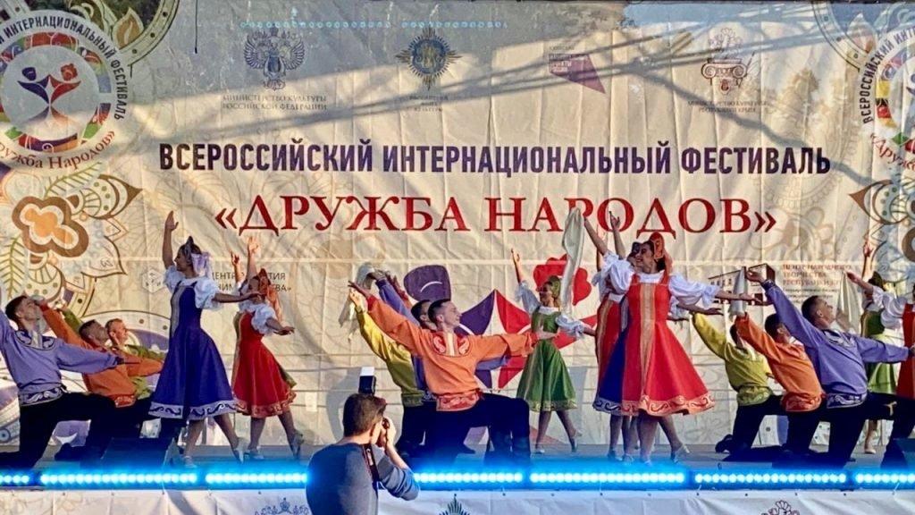 Дипломом на Всероссийском интернациональном фестивале «Дружба народов» отмечен ансамбль «Донбасс» , фото-1