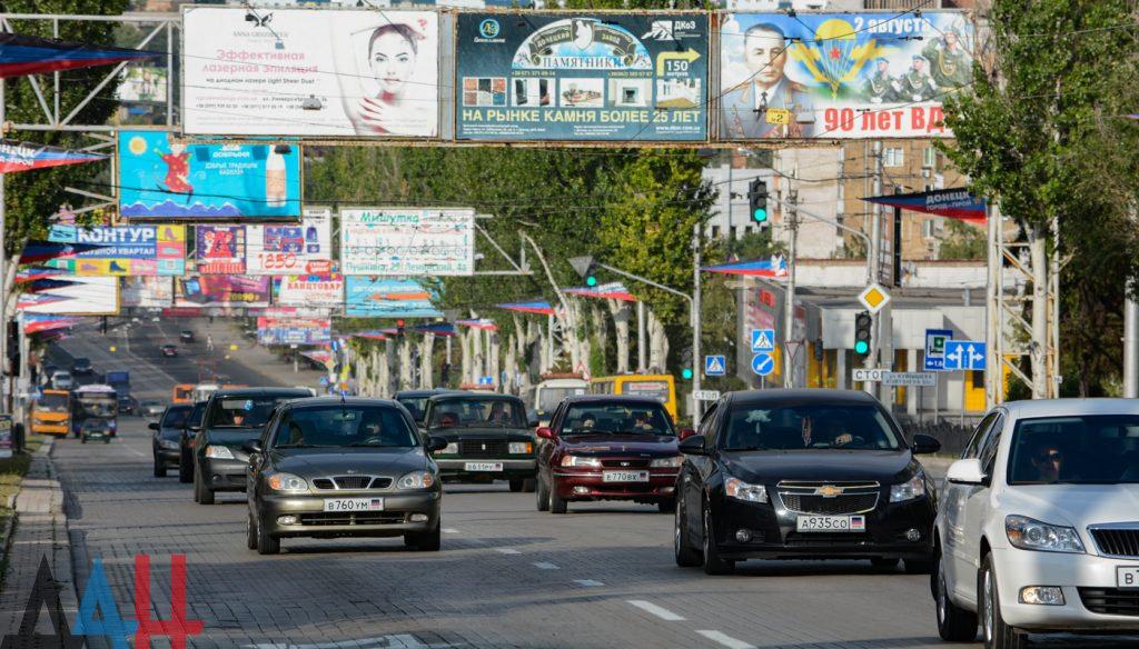 Отсрочить административное наказание за отсутствие ОСАГО до 1 декабря предложили депутаты ДНР , фото-1