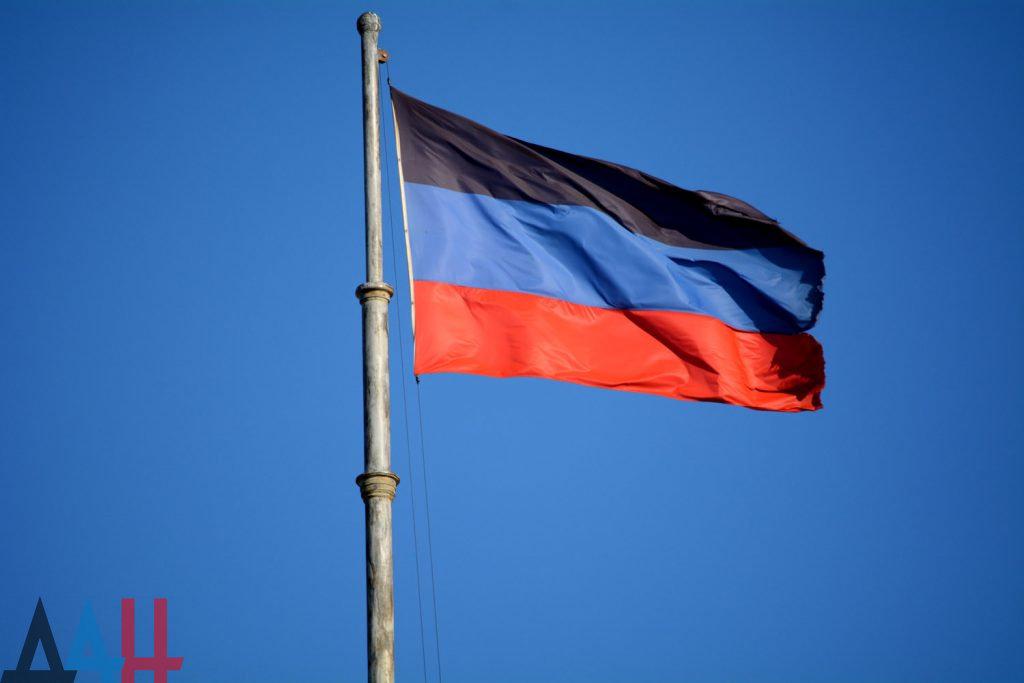 Для управления разведкой и добычей полезных ископаемых в ДНР создана госкорпорация «Недра», фото-1