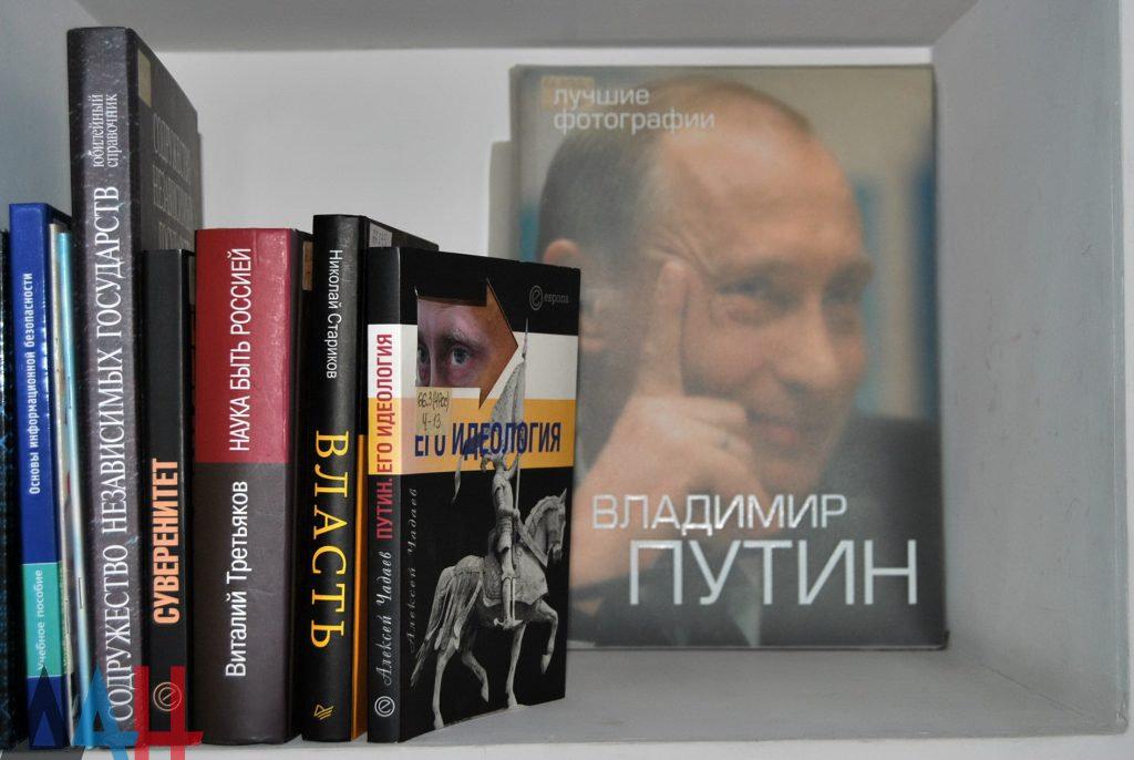 Курсы «Россия в мире» и «Индивидуальный проект» появились в школах ДНР , фото-1