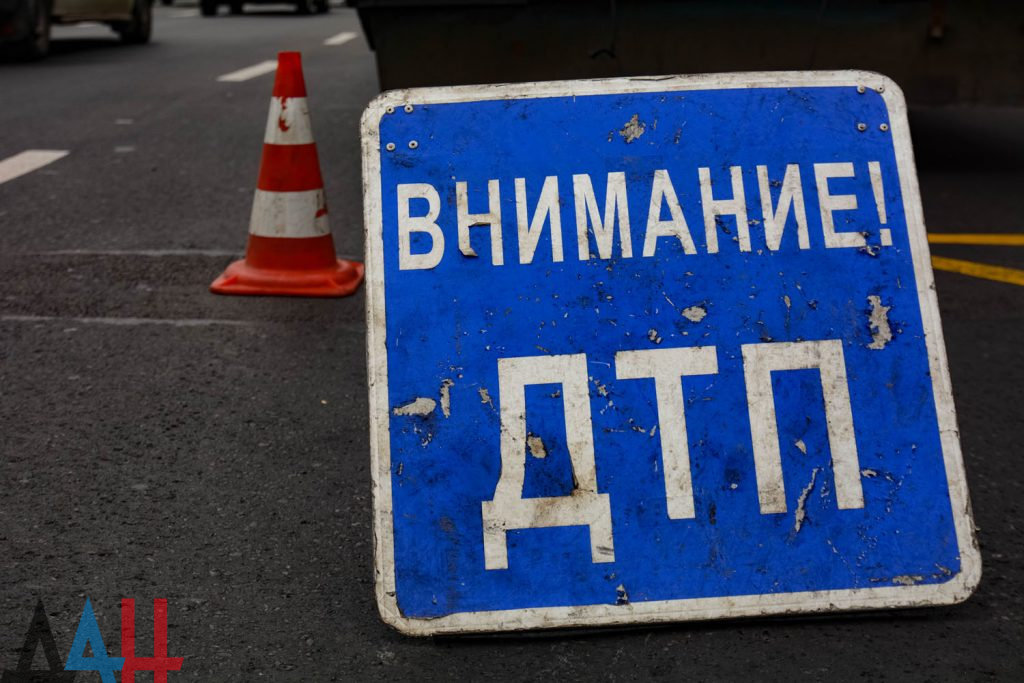В аварию попал автобус с артистами «Донбасс Оперы», фото-1