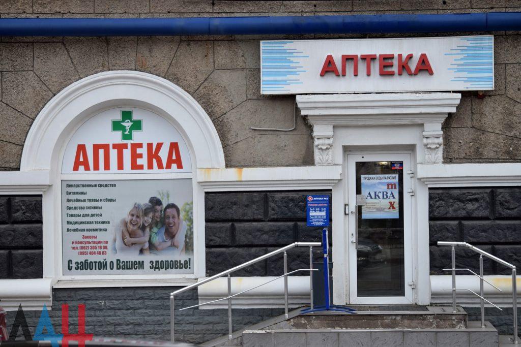 В ДНР превысило 900 число аптек и аптечных пунктов , фото-1
