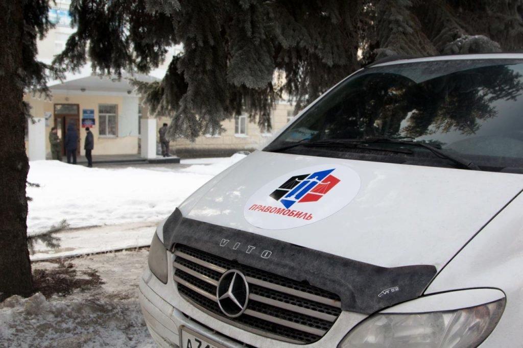 Более 1000 жителям ДНР за время работы оказал юридические консультации проект «Правомобиль», фото-1