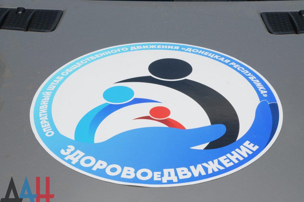 На горячую линию штаба «Здоровое движение» за время работы обратились свыше 60 тысяч жителей, фото-1