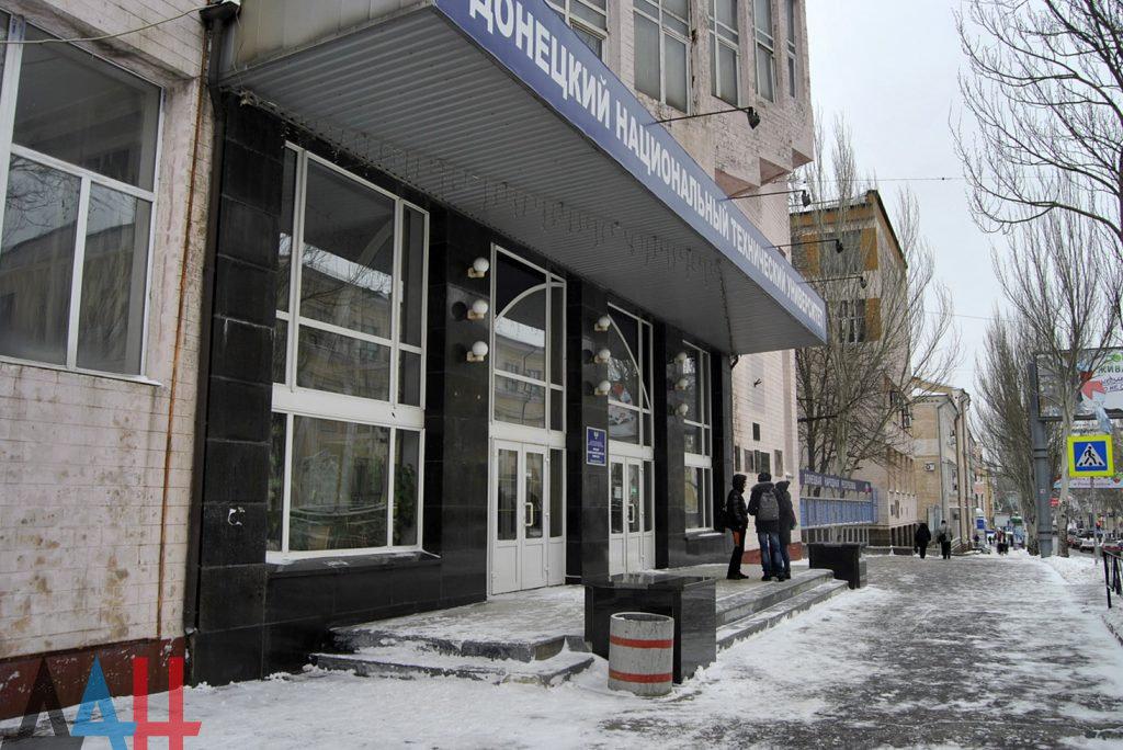 Первый из трех этапов аккредитации в РФ прошел главный технический вуз ДНР, фото-1
