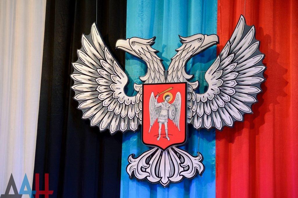В 21 году сохранить положительную динамику поддержки субъектов хозяйствования намерены в ДНР , фото-1