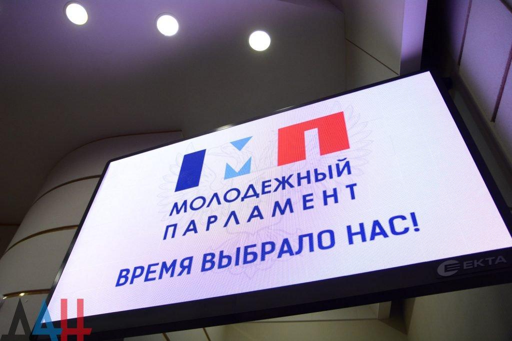 Прием заявок для участия в выборах депутатов Молпарламента второго созыва завершился в ДНР, фото-1
