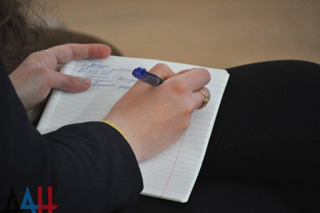 Техническая апробация пунктов сдачи ЕГЭ пройдет в ДНР с марта по май , фото-1