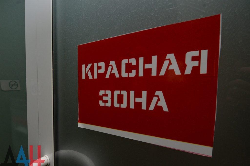 86 новых случаев коронавирусной инфекции диагностировано в ДНР за сутки , фото-1