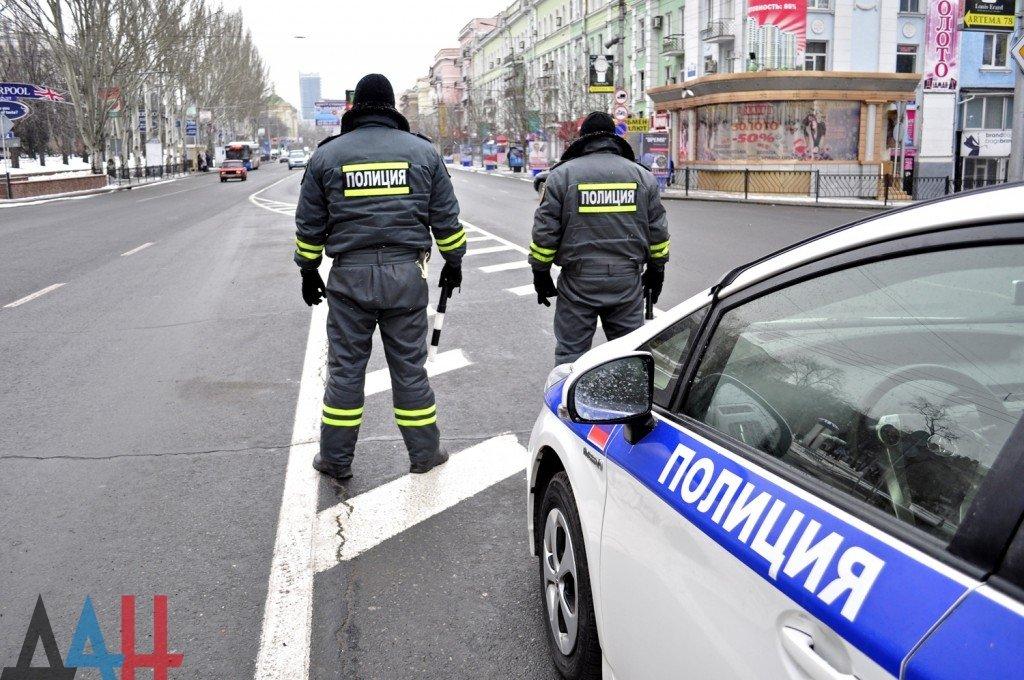 Свыше 600 случаев управления транспортом без необходимых документов отмечено в ДНР с начала года, фото-1