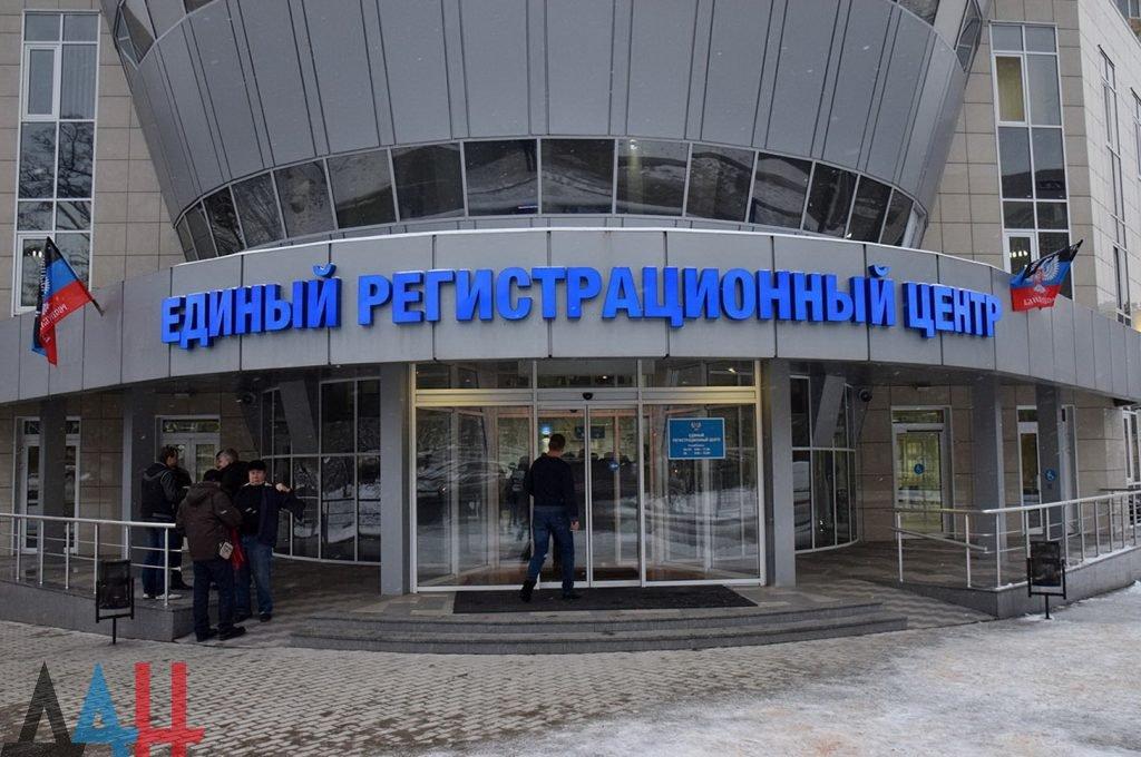 24 000 документов выдали жителям ДНР с начала года отделы ЕРЦ , фото-1