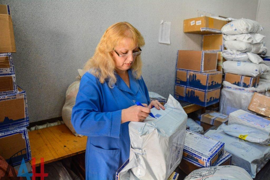 Свыше 70 000 посылок и бандеролей жителям ДНР доставила «Почта Донбасса» с начала года, фото-1