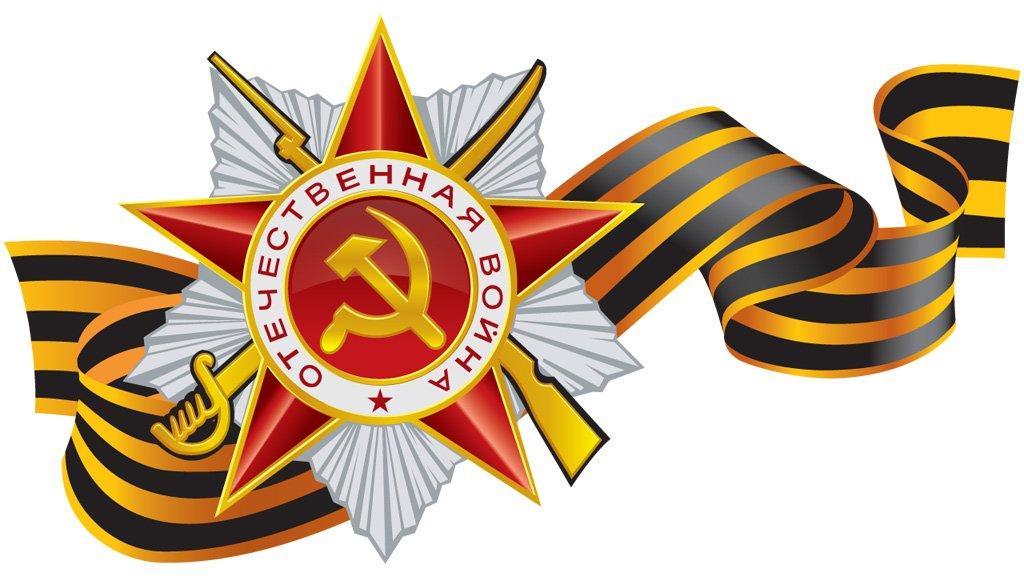 Фестиваль военной книги проведут библиотеки ДНР в день поднятия Знамени Победы над Рейхстагом , фото-1