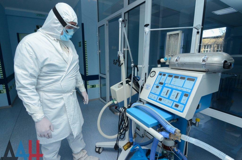 Почти на 100 увеличилось число пациентов с COVID-19 в ДНР за сутки, фото-1