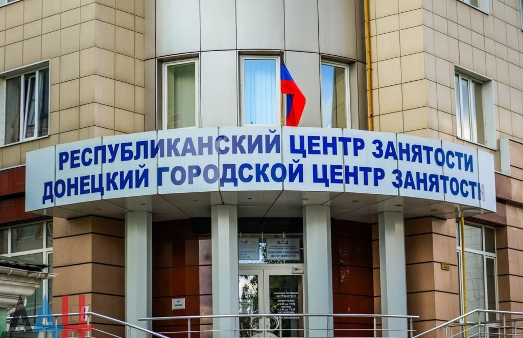 Свыше 3600 человек трудоустроили центры занятости ДНР в первом квартале, фото-1