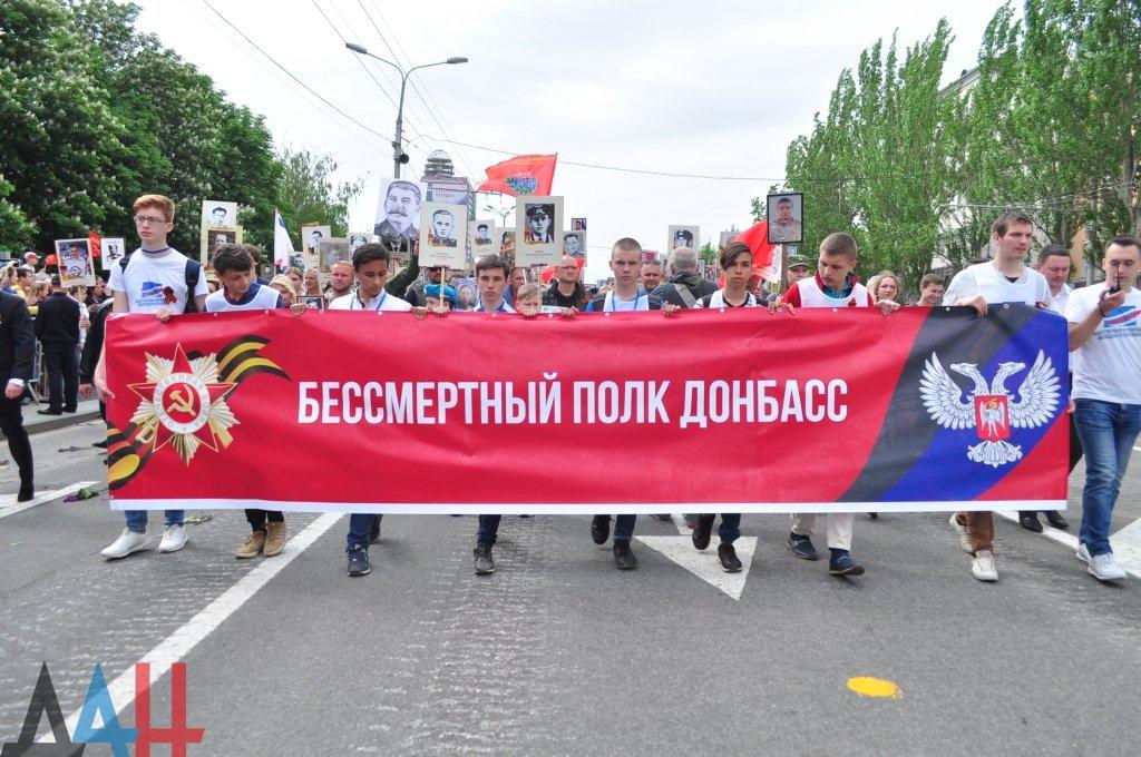 В ДНР помогут провести акцию «Бессмертный полк» более 1300 волонтеров, фото-1