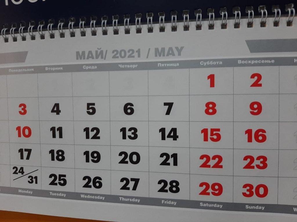 Отмену массовых мероприятий 9 и 11 мая допустили в ДНР, фото-1