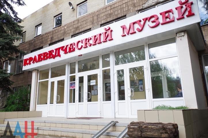 К Международному дню музеев масштабную программу анонсировали в ДНР , фото-1
