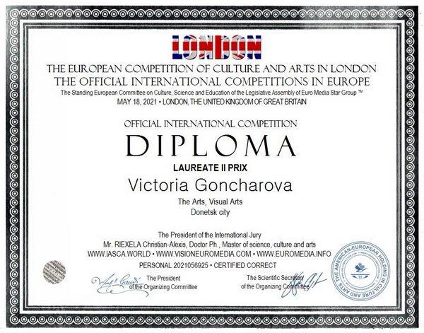 Лауреатом Европейского конкурса культуры и искусств, прошедшего в Лондоне стала педагог из ДНР, фото-1