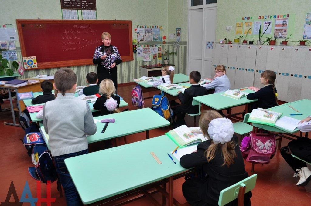 Документы на российскую госаккредитацию в 2021 году подадут не менее десяти школ ДНР, фото-1