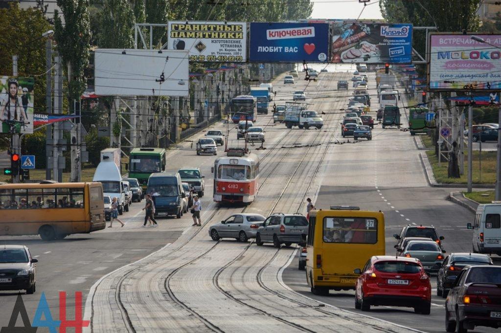 С начала года за отсутствие страховки ГАИ ДНР оштрафовала более 2,5 тыс. водителей, фото-1