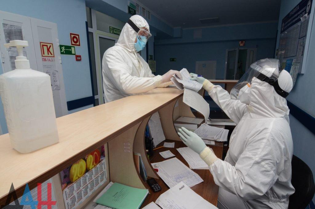 В ДНР за сутки зарегистрировано свыше 300 случаев COVID-19, фото-1