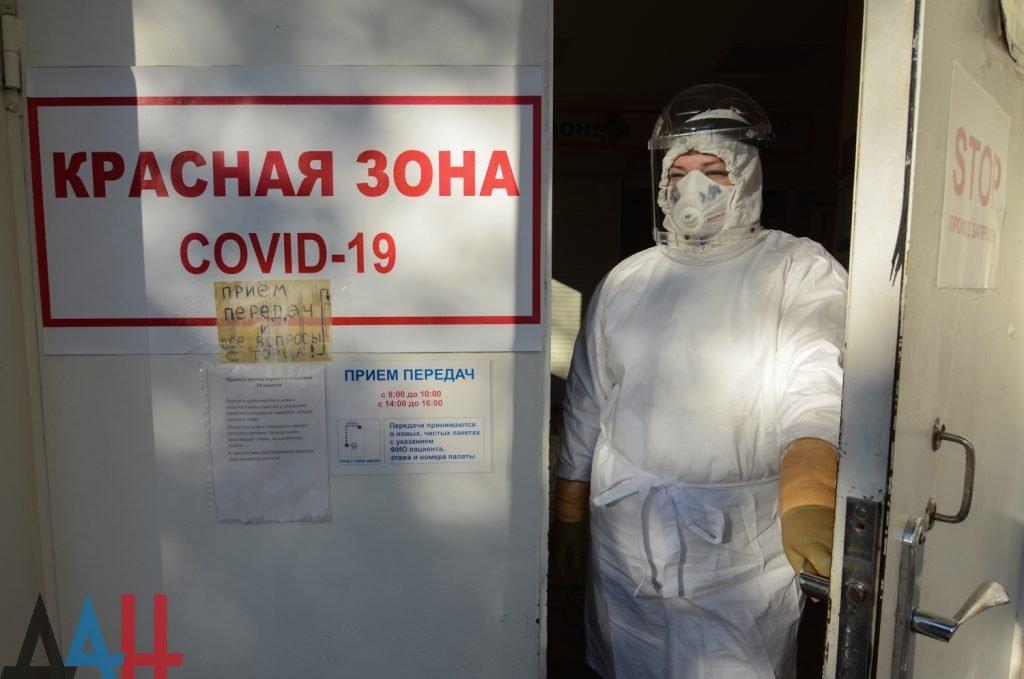 В Минздраве заявили, что за сутки COVID-19  обнаружен у 286 жителей ДНР, фото-1
