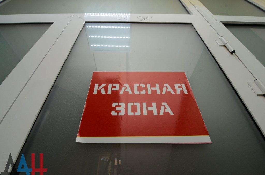 Выздоровление от COVID-19 свыше 900 пациентов зарегистрировал минздрав ДНР за сутки, фото-1