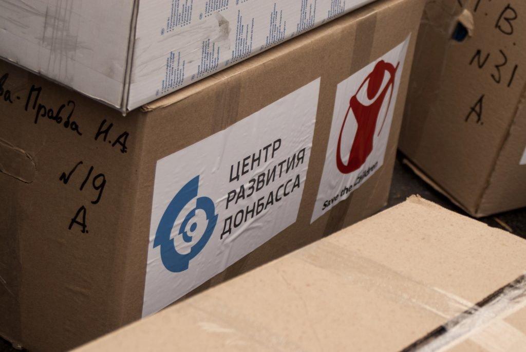 Помощь от центра развития Донбасса с 2015 года получили свыше 1 млн жителей ДНР, фото-1
