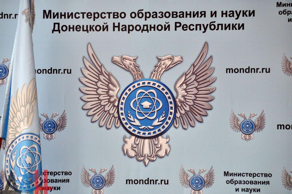 Сообщения соцсетей о сокращении персонала в донецком техникуме опровергли в ДНР, фото-1
